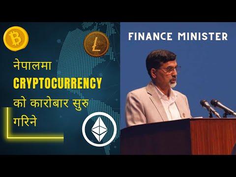 Ethereum bitcoin litecoin preț