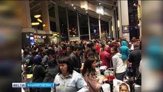 Рейс из Китая в Уфу снова перенесли