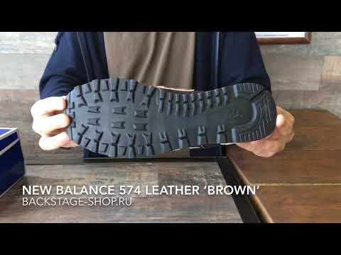 New Balance 574 Leather Brown