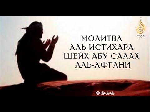 Молитва на взаимность любимого человека