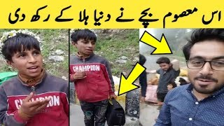 This Poor Kid Returned Bag with Intelligent Mind - Must Know Him