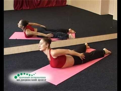 Упражнение выпрямляющее осанку