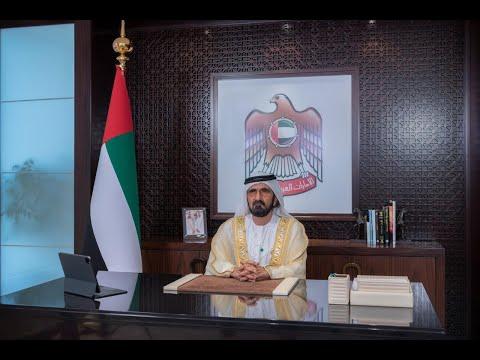 صاحب السمو الشيخ محمد بن راشد آل مكتوم - محمد بن راشد يلقي كلمة أمام قمة القادة حول المناخ