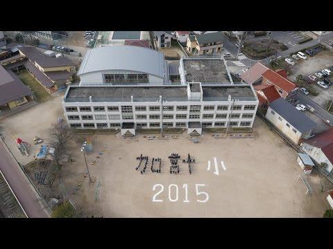 Kake Elementary School