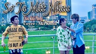 SỢ TA MẤT NHAU - @Châu Khải Phong  - Cover @Aki Khoa Official