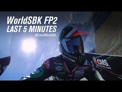 スーパーバイク世界選手権 SBK 第8戦ポルトガル(エストリル)フリープラクティス ハイライト動画