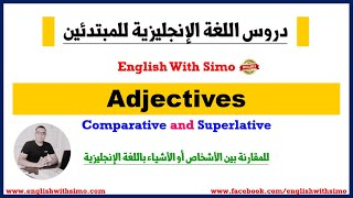Adjectives: Comparative and Superlative (Well-Explained) + Exercises | @English With Simo