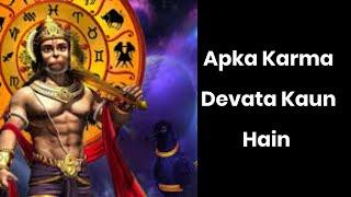 Apka Karma Devata Kaun Hain [Hindi]