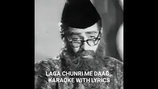 laga chunri me daag - clear karaoke with Lyrics - YouTube
