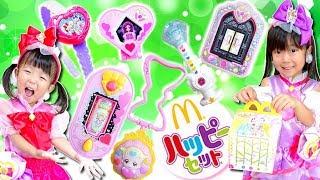 マックのハッピーセットにプリキュアのおもちゃ登場💛なりきりアイテム&マクドナルド限定ミライクリスタルも💛HUGっと!プリキュアはぐっとプリキュアはれママおもちゃ