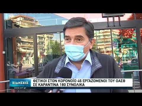 Δεν προτιμούν τα λεωφορεία οι Θεσσαλονικείς | 14/11/2020 | ΕΡΤ