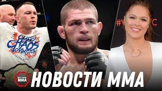 Следующий бой Хабиб проведёт против Конора, Результаты и бонусы UFC 225, Ронда Роузи...