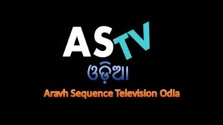 Introduction ASTV ଓଡ଼ିଆ Promo | New Entertaining Channel | Aravh Sequence TV ଓଡ଼ିଆ