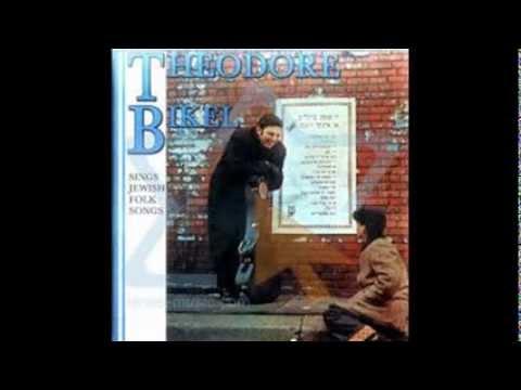 תיאודור ביקל - שיר העבודה - כחול ים המים