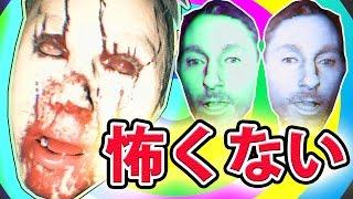 コアラの怖くないバイオハザード7実況 【体験版】