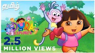 Dora Tamil cartoon | cartoon media#4 | Village Digital Media