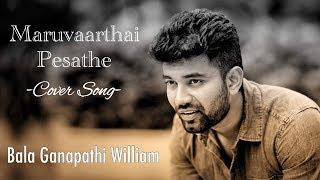 Maruvaarthai - Cover Song | Bala Ganapathi William | Enai Noki Paayum Thota | GVM