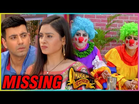 Arjun And Rumi In TENSION To Find Their Mother | M