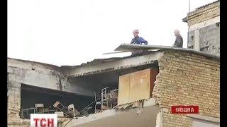 У Василькові обвалилась школа: упали стіни, фасад та частково дах