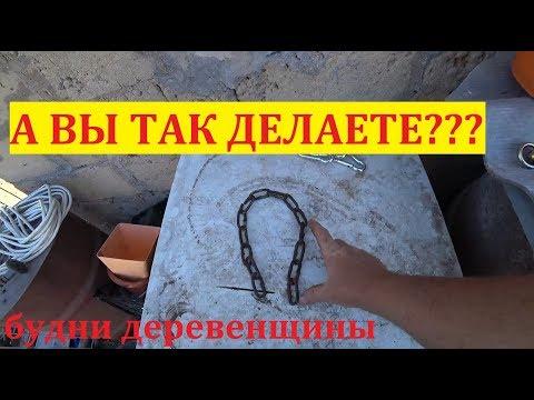 Деревенские будни / Ошейники для телят / Выводим телят на траву / Семья в деревне