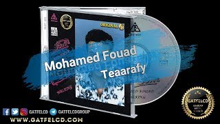 Mohamed Fouad - Teaarafy [Do You Know] | محمد فؤاد - تعرفي | Enhanced by: GatFelCD