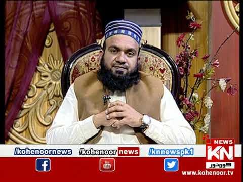 Istakhara 27 November 2020 | Kohenoor News Pakistan