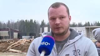 360 ТВ - Дольщики Солнечногорска Звонок Путину Белый город