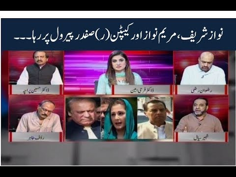 Debate On News 12 September 2018 | Kohenoor News Pakistan