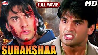 सुनील शेट्टी और सैफ़ अली ख़ान की ज़बरदस्त हिंदी एक्शन मूवी Surakshaa Full Movie | Blockbuster Movie