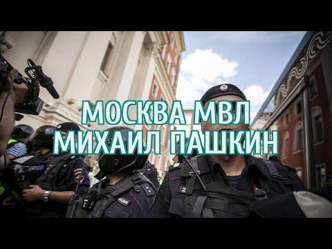 Почему полицейские Москвы боятся носить форму