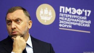 США ввели новые санкции против России / Новости