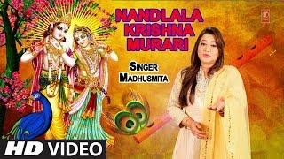 नंदलाला कृष्ण मुरारी Nandlala Krishna