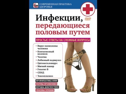 Антибиотики против гепатита в