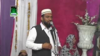 mulazim Husain Dogar - 2016 New Emotional Bayan at Sargodha Part 1 1