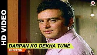 Darpan Ko Dekha Tune - Upaasna | Mukesh | Sanjay Khan