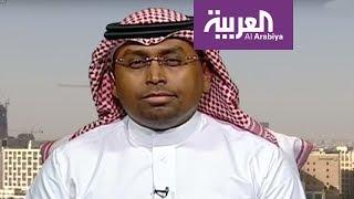 """نشرة الرابعة I  ماهو انعكاس نظام """"الإقامة المميزة"""" على الاقتصاد السعودي"""