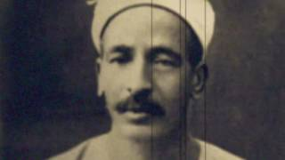 اغاني حصرية Abu-l-ila Muhammad - Ya man iza qulta ya mawlaya الشيخ ابو العلا محمد - يا من اذا قلت يا مولاي تحميل MP3