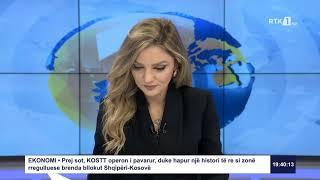 Lajmet qendrore 14.12.2020