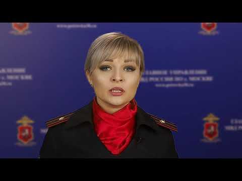 Государственные услуги по выдаче и замене паспорта гражданина РФ