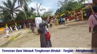 preview picture of video 'Tonnoran Sara' Merauk (Mangrara) Tongkonan Binduk di Tengan, Mengkendek Tana Toraja'