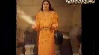 تحميل و مشاهدة Fatima efreddفاطيمة افرض MP3