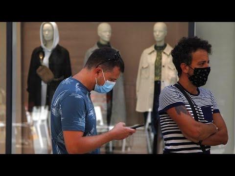 Κύπρος: 197 νέα κρούσματα κορονοϊού – Πρόσθετα μέτρα αναμένονται εντός της εβδομάδας…