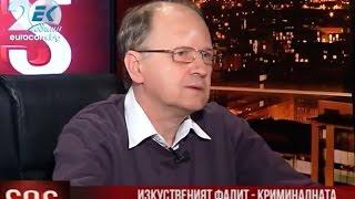 """Григор Лилов: Компанията """"Литекс моторс"""" е била обречена на фалит още преди създаването си"""