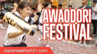 Japanese Best Dance Party: Awaodori Festival