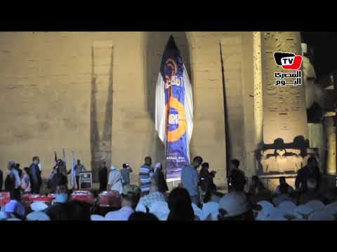 إزاحة الستار عن تمثال رمسيس الثاني في معبد الأقصر