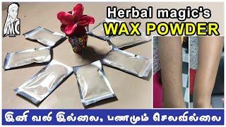 HERBAL MAGICS WAX POWDER | PRODUCT REVIEW | TAMIL