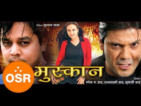 Muskan | Nepali Movie