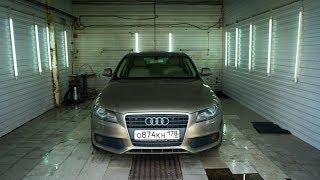 Audi A4 - Получил сюрприз, пока был в отпуске!