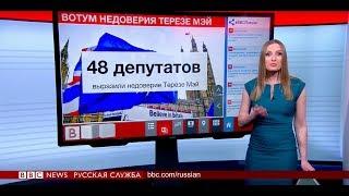 ТВ-новости: полный выпуск от 12 декабря