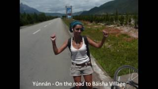 Video : China : Dancing around China 中国 3